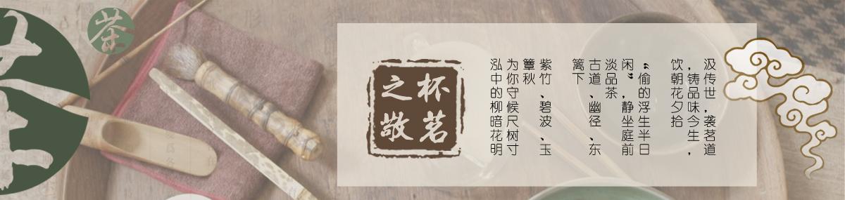 专业茶馆茶楼,中式茶楼设计装修第一品牌